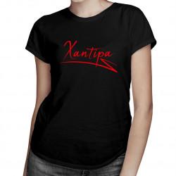 Xantipa - dámske tričko s potlačou